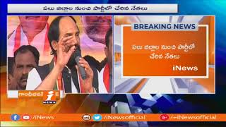 TPCC Chief Uttam Kumar Reddy Speech At Huge Peoples Join Congress In Gandhi Bhavan | iNews - INEWS