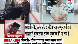 Bulandshahr cop killing: Army jawan brought to Meerut for SIT investigation - ZEENEWS