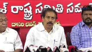 CPI Leader Ramakrishna Slams CM Chandrababu Naidu | CVR News - CVRNEWSOFFICIAL