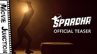 SPARDHA Official Teaser [English Subs] - Directed by Niroop || Latest Short Film || iMovie Junction - YOUTUBE