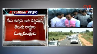 Telugu State CMs Delhi tour Today | CVR News - CVRNEWSOFFICIAL