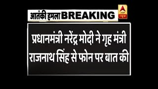 Pulwama Attack: PM holds meeting with NSA and home minister - ABPNEWSTV