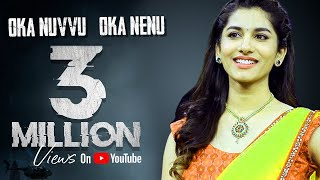 Oka Nuvvu Oka Nenu Telugu Short Film | Directed by Muralikrishna  Crazy Cats | PJR Media - YOUTUBE
