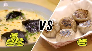 Dry-Aged Beef Dumplings vs. Seafood Squid Ink Dumplings | HIGH BROW VS. LOW BROW - FOODNETWORKTV
