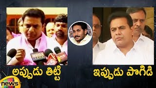 KTR Before Alliance With YCP Vs KTR After Alliance With YCP | TRS Working President | Mango News - MANGONEWS