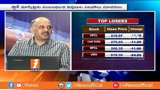 Stock Markets Trade With Consolidate Mode | Money Money (31-10-2018) | iNews - INEWS