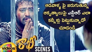 Jr NTR Highly Emotional Dialogues on Present Society | Rakhi Telugu Movie Scenes | Ileana | Charmi - MANGOVIDEOS