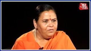 ना टायर हुई हूं ना रिटायर: उमा भारती | सीधी बात Sweta Singh के साथ - AAJTAKTV