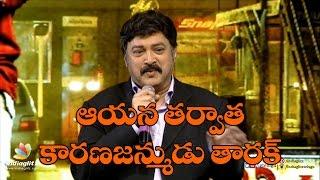 ఆయన తర్వాత తారకే కారణ జన్ముడు : సురేష్ || Suresh Speech at Janatha Garage Success Meet - IGTELUGU
