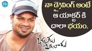 Sunil Is Very Scared Of My Driving - Manchu Manoj || Talking Movies || #OkkaduMigiladu - IDREAMMOVIES