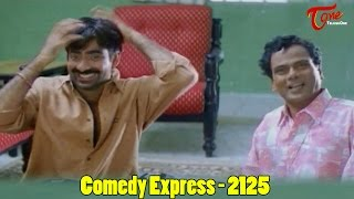 Comedy Express 2125 | Back to Back | Latest Telugu Comedy Scenes | #ComedyMovies - TELUGUONE