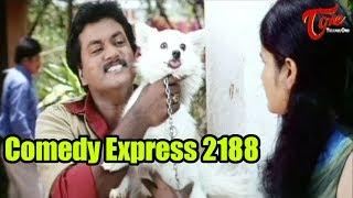 Comedy Express 2188   Back to Back   Latest Telugu Comedy Scenes   #TeluguOne - TELUGUONE