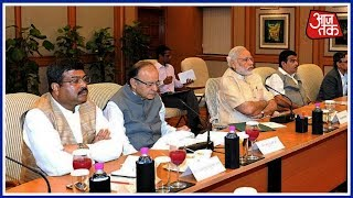 Cabinet Meeting At PM Modi's Residence To Decide On Death Penalty For Rape On Minors - AAJTAKTV