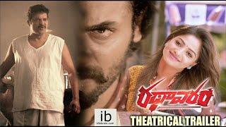 Radhavaram theatrical trailer - idlebrain.com - IDLEBRAINLIVE