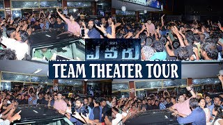 Eavaru Movie Team Theater Tour || Evaru Movie Team Hungam | Adivi Sesh | Regina - IGTELUGU