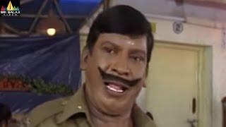 Vadivelu Comedy Scenes Back to Back | Telugu Movie Comedy | Sri Balaji Video - SRIBALAJIMOVIES