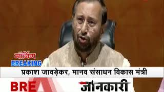 Morning Breaking: Congress has damaged India by its appeasement policy, says Javadekar - ZEENEWS