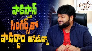 I wanted to approach Pakistani singers for Aravindha Sametha: SS Thaman - IGTELUGU