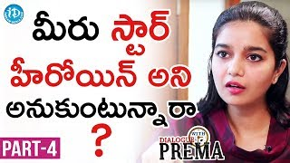 Swathi Reddy Exclusive Interview Part #4 | Dialogue With Prema | Celebration Of Life - IDREAMMOVIES