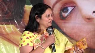 Head Constable Venkataramaiah Movie Audio Launch | R Narayana Murthy | Jayasudha - TFPC