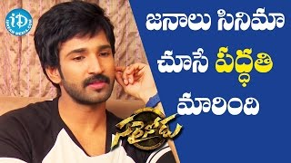 I Ask My Father Decision For Every Movie - Aadhi Pinisetty || Talking Movies With iDream - IDREAMMOVIES