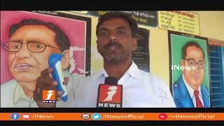 Special Story On Digital Education System In Govt School In Nalgonda | iNews - INEWS