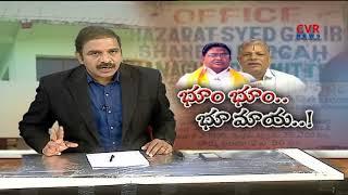 దర్గా భూముల మాయ..  Vijayawada Dargah Wakf lands in dispute   CVR News - CVRNEWSOFFICIAL