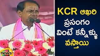 KCR Speech at Gajwel | KCR Lashed out Congress Party History | #TelanganaElections | Mango News - MANGONEWS