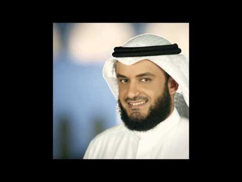 ' سورة الملك ' بصوت مشاري بن راشد العفاسي #قرآن