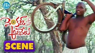 Venkat Tho Alivelu Movie Scenes - Raghu Comedy || Dileep || Sanjana || MS Narayana - IDREAMMOVIES