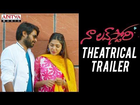 Naa Love Story Theatrical Trailer | Maheedhar, Sonakshi Singh Rawat |Siva Gangadhar