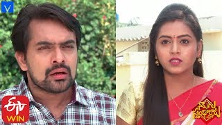 Naalugu Sthambalata Serial Promo - 13th December 2019 - Naalugu Sthambalata Telugu Serial - MALLEMALATV