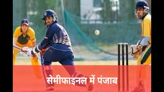 In Graphics: Punjab-advance to semis with super over win over Karnataka - ABPNEWSTV