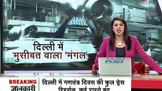 Delhi market shutdown: Sadar Bazar closed to protest against sealing - ZEENEWS