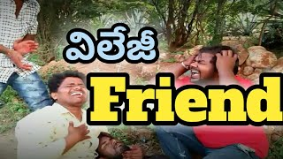 Latest telugu short film village friendship | village videos | village short films - YOUTUBE