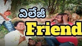 Latest telugu short film village friendship | village videos | village short films - YOUTUBE