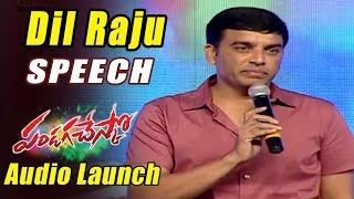 Dil Raju Speech At Pandaga Chesko Audio Launch LIVE || Ram, Rakul Preet Singh, Sonal Chauhan - ADITYAMUSIC