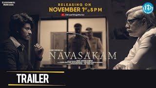 Navasakham Trailer || Latest Telugu Short Film Trailer || Siva || Suchitha || Shree Krishna - IDREAMMOVIES