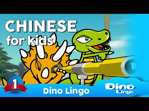 Chinese for kids - Chinese Mandarin lessons for children - DVD set
