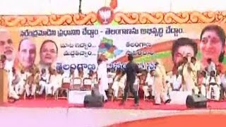 "BJP Party's ""Telangana Avirbhava Abhinandana Sabha"" at Nizam College Grounds - TV5NEWSCHANNEL"