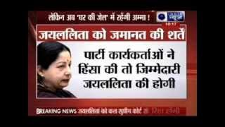 AIADMK chief Jayalalithaa to be released from jail today - ITVNEWSINDIA