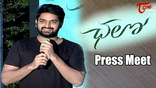 Chalo Movie Press Meet | Naga Shourya | Rashmika Mandanna - TELUGUONE