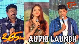 RGV's 365 Days Movie Audio Launch | Nandu | Anaika - TELUGUONE