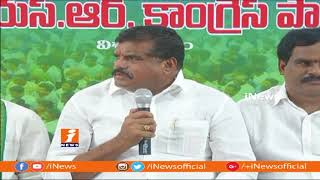 YSRCP Leader Botsa Satyanarayana Comments On 4 Years Of Chandrababu Naidu Governance In AP | iNews - INEWS