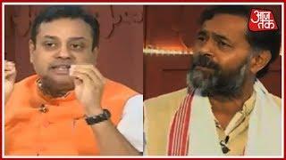 प्रधानमंत्री के भाषण को लेकर Sambit Patra और Yogendra Yadav भिड़े..! - AAJTAKTV