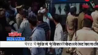 Morning Breaking: Sex racket busted as police raid 4 hotels in Meerut - ZEENEWS