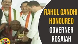Rahul Gandhi Honoured Governer Rosaiah With Rajiv Gandhi Sadbhavana Award | Mango News - MANGONEWS