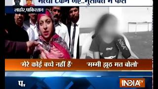 Amritsar resident Amarjeet goes missing in Pakistan - INDIATV