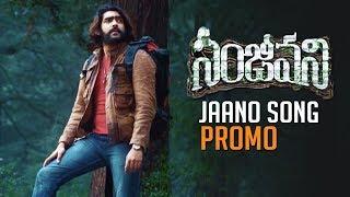 Sanjeevani Jaano Song Promo | Anuraag Dev | Ravi Vide | Sravan KK | Manoj Chandra | TFPC - TFPC
