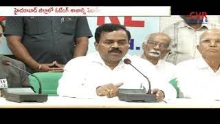 GHMC Commissioner Dhana Kishore Launches Model Polling Station l CVR NEWS - CVRNEWSOFFICIAL